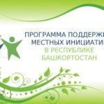 logotip-PPMI